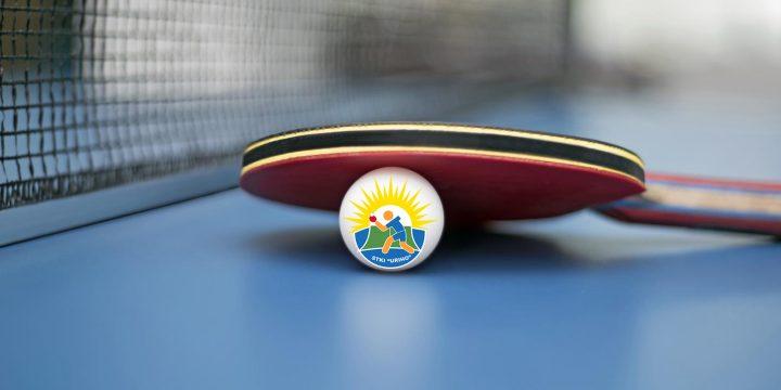 SVETI MARTIN NA MURI: U iščekivanju Državnog prvenstva u stolnom tenisu za osobe s invaliditetom